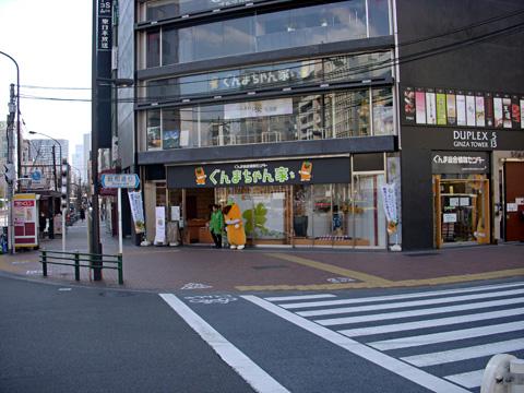 gunma_A.jpg